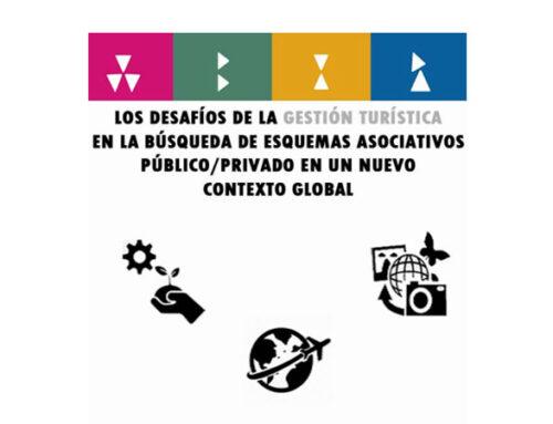 Turismo presenta publicación sobre esquemas asociativos público/privados en el actual contexto global